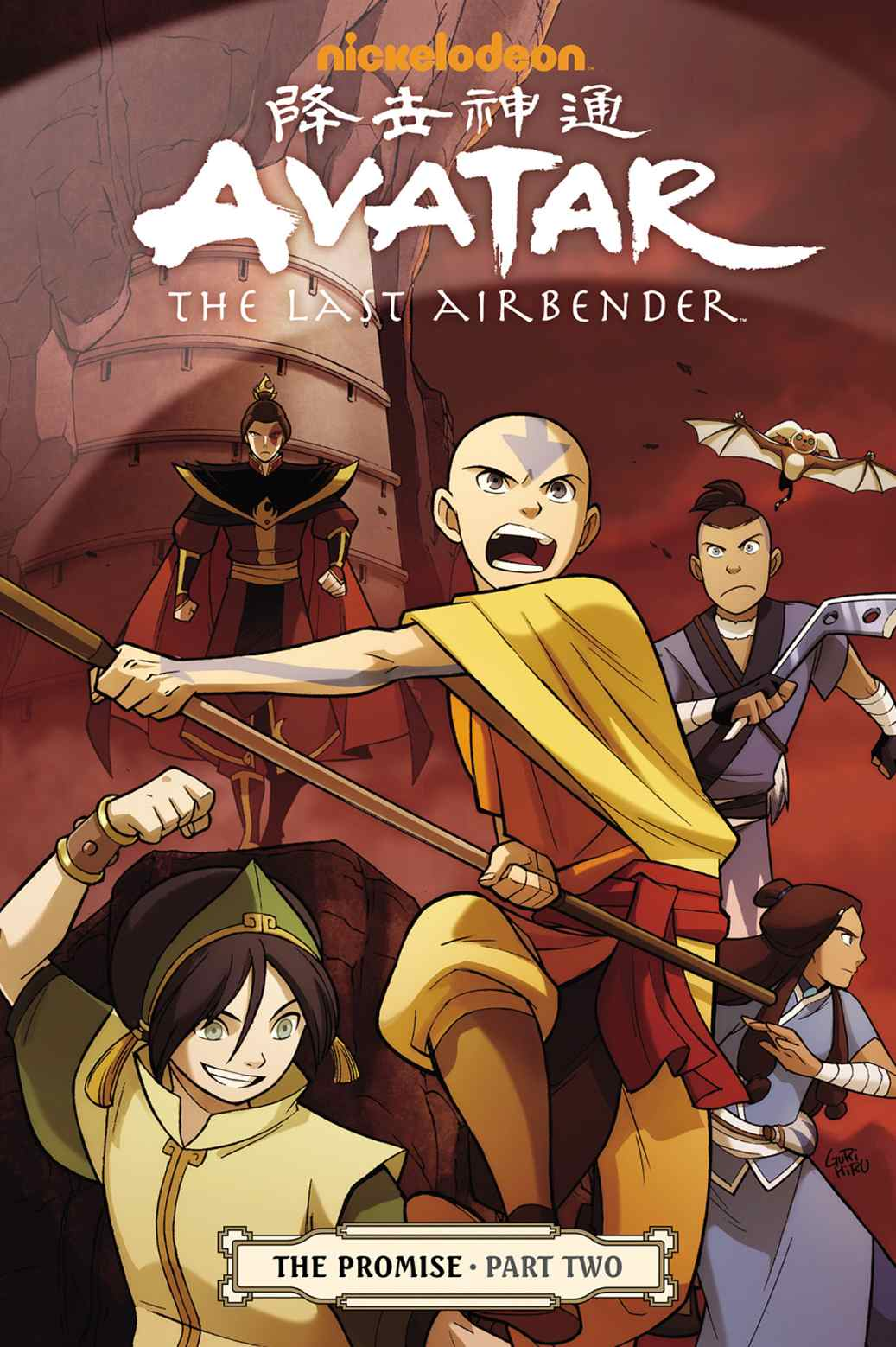 Read Comics Online Free Avatar The Last Airbender Comic Book Issue 002 Page 1